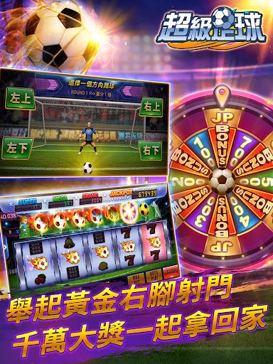 ManganDahen Casino screenshot 13