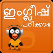 EnglishEdge-Malayalam