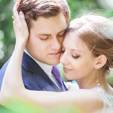 Wedding photographer Kira Schastlivaya (kerrylite). Photo of 16.11.2015