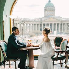 Wedding photographer Ekaterina Plotnikova (Pampina). Photo of 29.05.2018