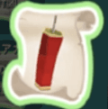 爆竹の設計図