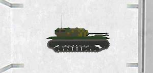 VK 30.20.88 prototype