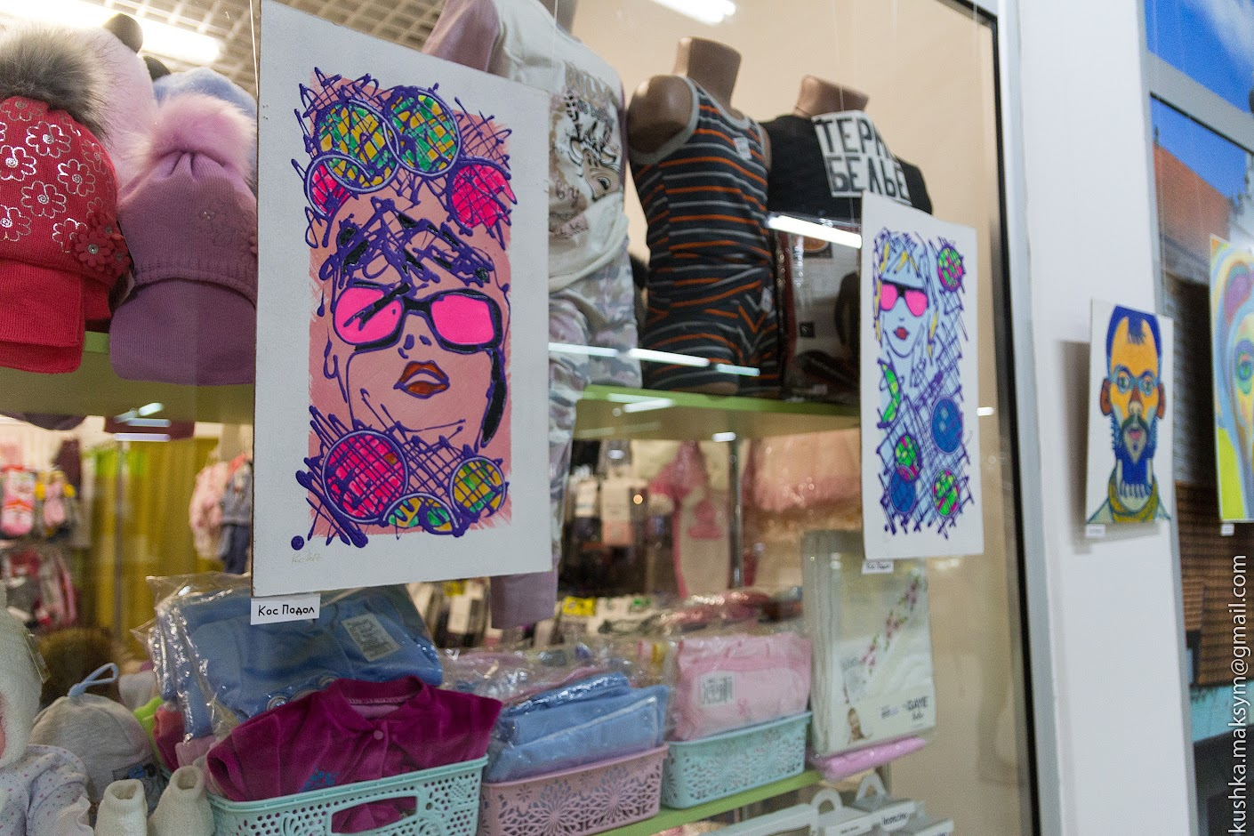 Синтез торгівлі і мистецтва: у ТЦ «Квартал» відбулась арт-імпреза з концертом та виставкою