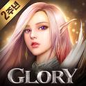 글로리 icon