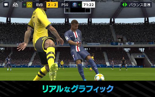 FIFA MOBILE  screenshots 11
