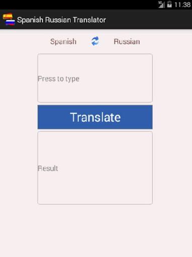 Spanish Russian Translator