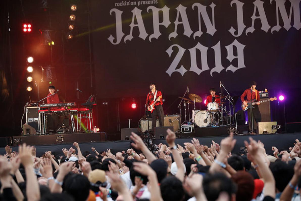 【迷迷現場】 JAPAN JAM 2019 富士纖維 ( フジファブリック )連續三年全勤