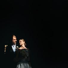 Bryllupsfotograf Anna Evgrafova (FishFoto). Bilde av 24.10.2013