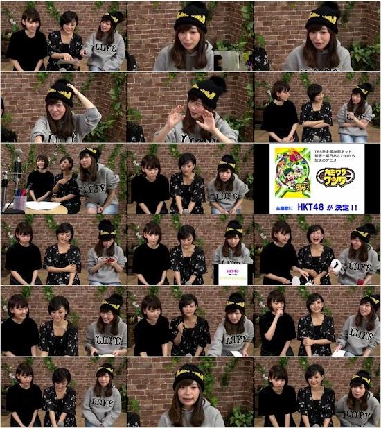 (Web)(360p) SHOWROOM HKT48 8thシングル「最高かよ」スペシャル! 160926