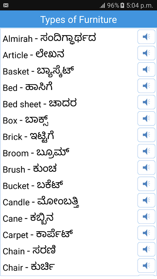 Daily Word English to Kannada - Android Apps on Google Play