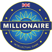 New Millionaire 2018 -Intellectual quiz,brain game