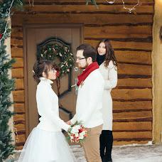 Wedding photographer Yuliya Romanova (yyromanova). Photo of 18.12.2017