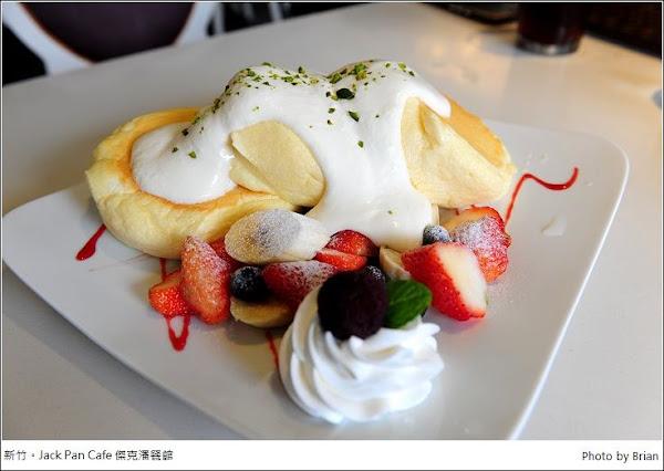 新竹竹北 Jack Pan Cafe 傑克潘餐館。潔白歐風中享用美食餐點及甜美下午茶
