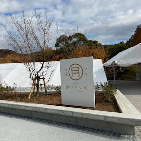 静岡県下25番目の道の駅「伊豆月ケ瀬」オープン・地元密着型のコミュニケーションスペースを訪問