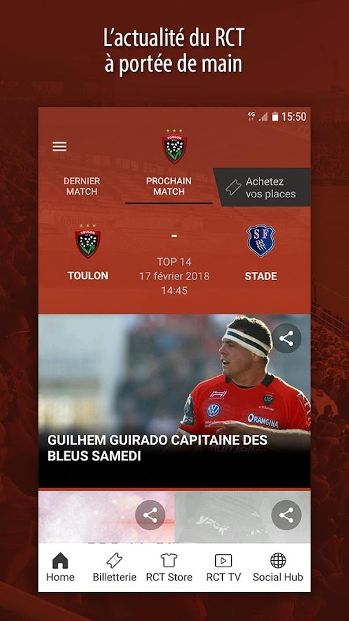 Rugby Club Toulonnais Officiel – Capture d'écran
