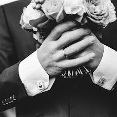 Wedding photographer Angelina Troeglazova (TriA). Photo of 29.10.2016