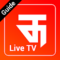 Guide for Live TV icon