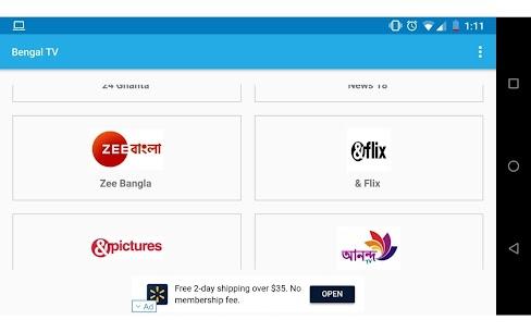 TV Bengal (বাংলা টিভি)- All Live TV 9