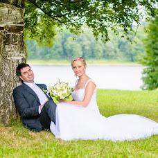 Svatební fotograf Martin Kubečka (martinkubecka). Fotografie z 21.04.2015