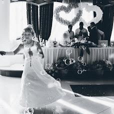 Wedding photographer Maksim Vaskov (nemaxim). Photo of 05.10.2014