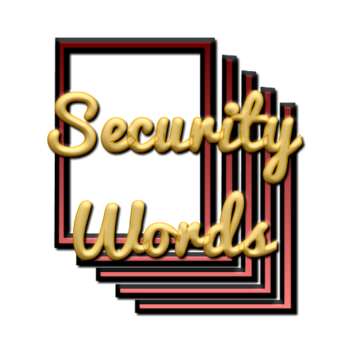 정보보안용어-정보보안기사정보보안산업기사대비