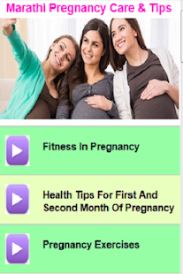 Marathi Pregnancy Care & Tips - náhled