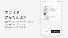 メチャカリ - 定額で洋服が借りホーダイのファッションサブスクリプションアプリのおすすめ画像3