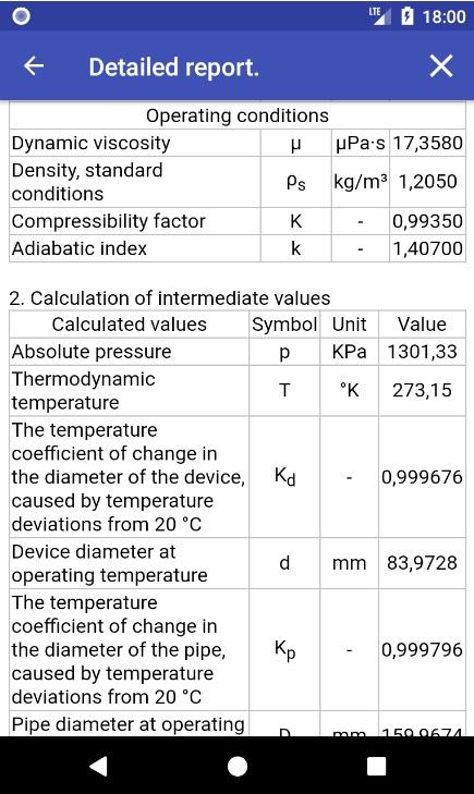 ISO-5167 Flowrate Calculations- screenshot