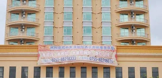 The New Dongyuan International Hotel