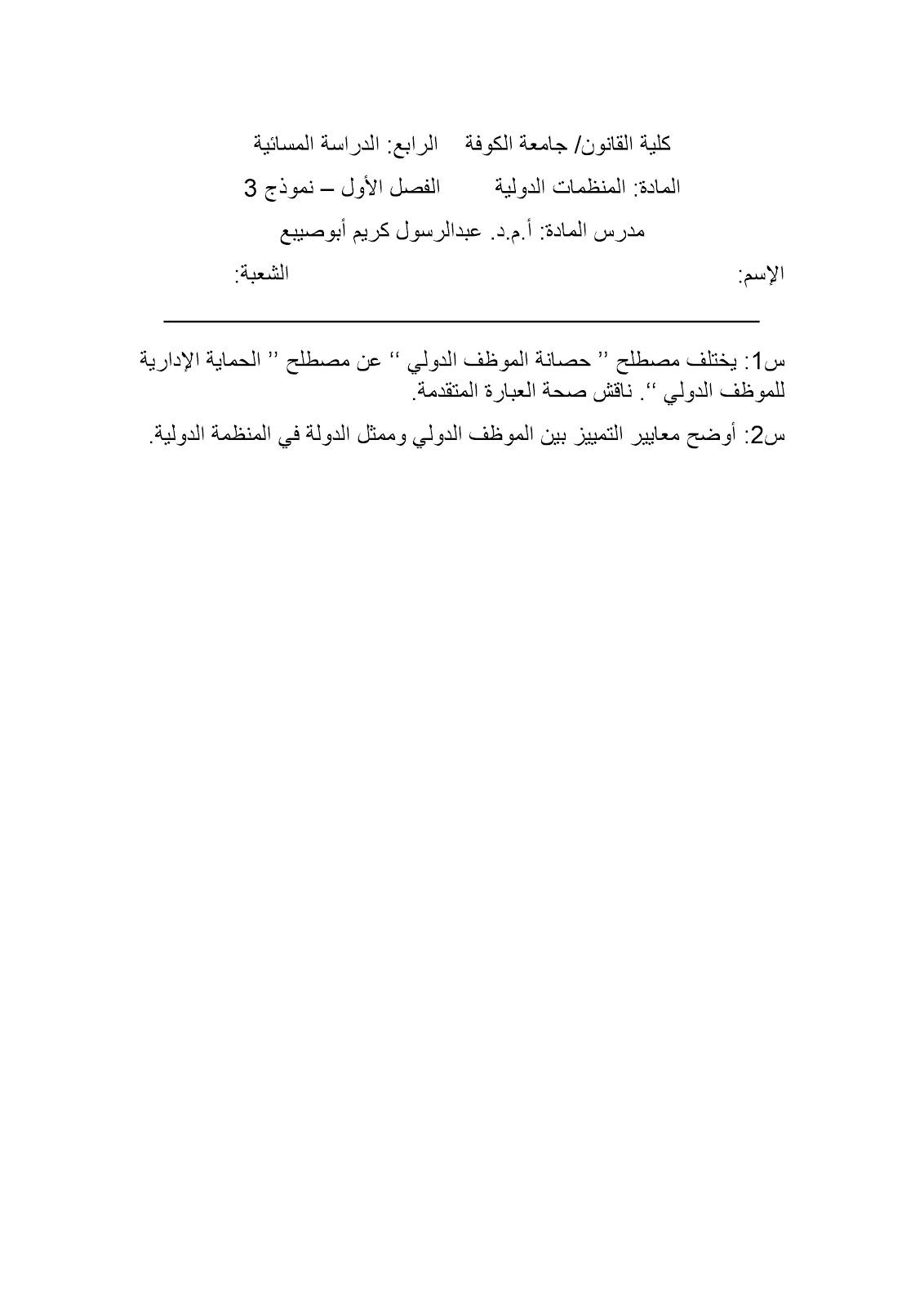 8.page1.jpg