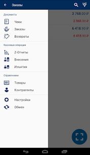 0.1.69 MOD Apk Download 1