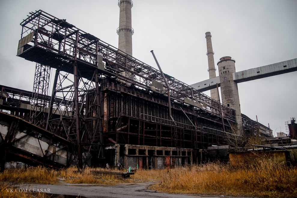 На территории завода, Сланцы