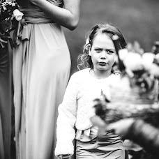 Wedding photographer Yulya Andrienko (Gadzulia). Photo of 25.05.2017