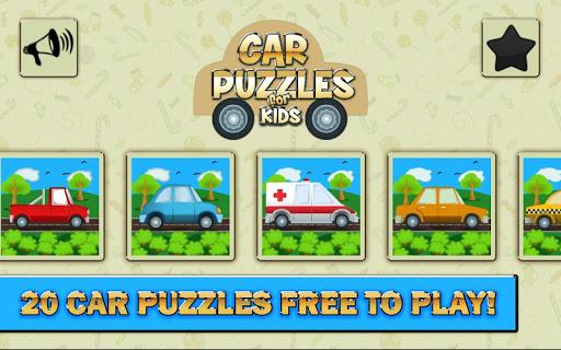 汽車拼圖為孩子