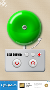 School Bell Sound - náhled