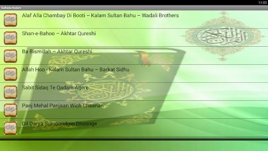 Sufiana Kalam Audio and Video - náhled