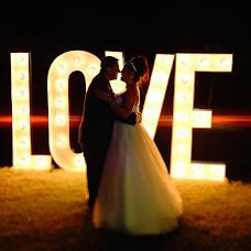 Wedding photographer Mario Palacios (mariopalacios). Photo of 08.08.2018