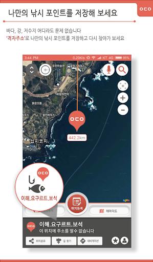 어디야? 격자주소 - 전세계 한글 격자주소, 사물주소, 무료 위치추적, 주소 음성검색 hack tool