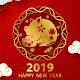 SMS chúc tết 2019 Kỷ Hợi for PC-Windows 7,8,10 and Mac