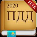 ПДД Казахстан 2020 icon