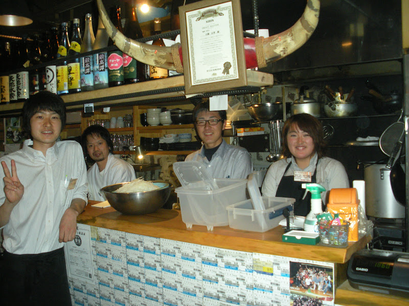 Photo: At the Korean Barbecue