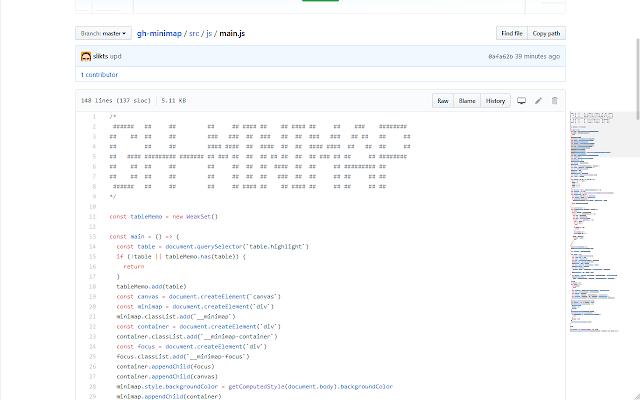 GitHub Source Code Minimap