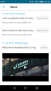 Ananda Smart Living - náhled