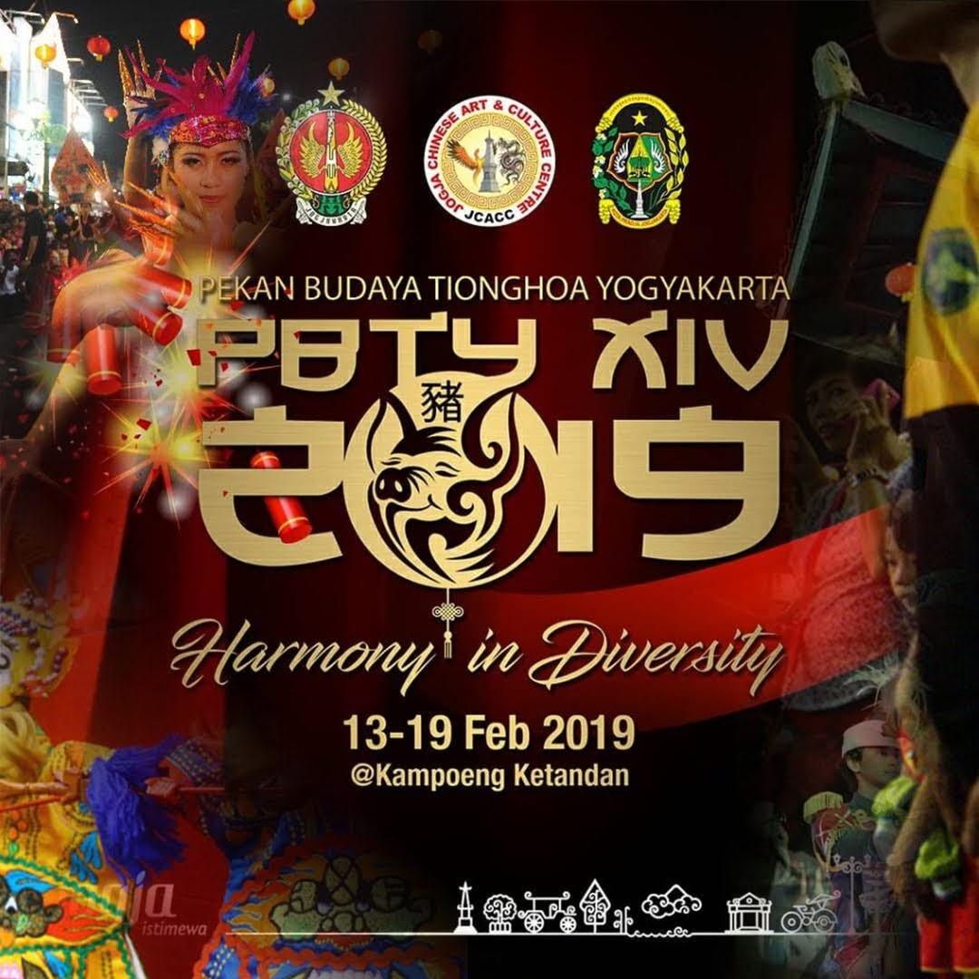 Pekan Budaya Tionghoa Yogyakarta XIV
