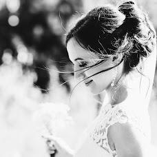 Wedding photographer Vasil Kashkel (Basyl). Photo of 07.11.2016