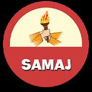 Samajbook - with Live Cricket Scoring
