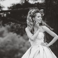 Wedding photographer Aleksandr Kulinich (k-foto). Photo of 23.10.2017