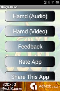 Bangla Hamd Audio Video - náhled