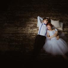 Wedding photographer Kristina Koroleva (kkorolyova). Photo of 06.07.2017
