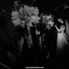 Wedding photographer Rodolfo Párraga Quiroz (palerphoto). Photo of 25.06.2015